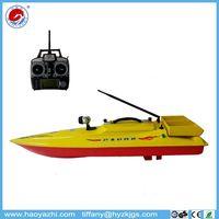 Fishing Boat Tackle HYZ-105 Lake Reaper Bait Boat thumbnail image