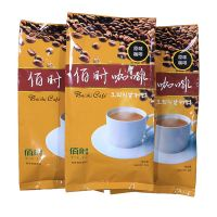 3 in 1 instant coffee in bulk wholesale thumbnail image
