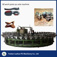 Shoe Making Equipment Polyurethane Machines