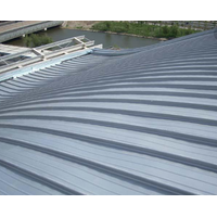 Aluminum magnesium manganese plate Stadium Exhibition hall