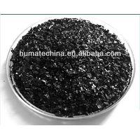 HuminRich Soluble Humic Acid  Shiny Flake Organic Fertilizer