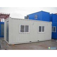 economic and environmental container house thumbnail image