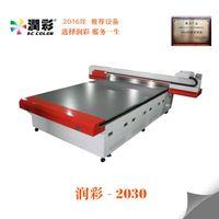 Wide Format 2030 UV Led Flatbed Printer with Fast Printing Speed thumbnail image