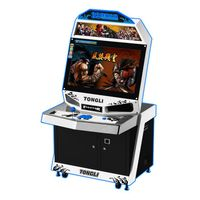 32inches ultimate match arcade machine amusement fighting game
