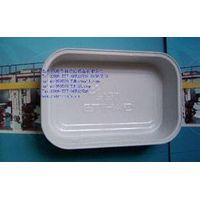 Aluminum Foil Container thumbnail image