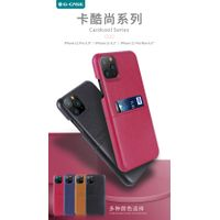 Cardcool Series for IPhone11/Pro/ProMax
