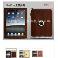 Screen protection film The wooden case The wooden iPad3 cases