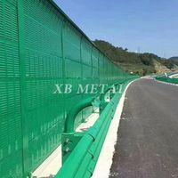 High-quality Green Spray Sound Barrier