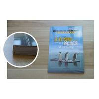 Top Quality custom Paper Cover Book Printing thumbnail image