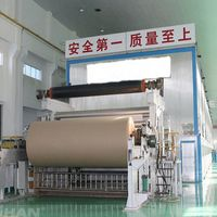 Kraft paoer making machine production line thumbnail image