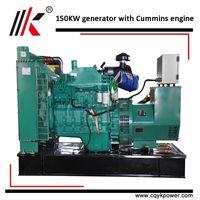 Best cummins diesel generator 150kw Chinese manufacturer