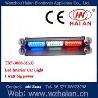 Interior lights Warning Signaling Systems for Special Vehicles thumbnail image
