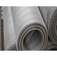Crimped Wire Mesh thumbnail image