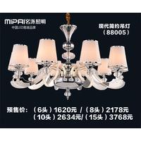 2017 own design chandelier light Cooper