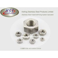 Stainless Steel Hex Nut(HSS-006)/DIN934/UNC/BSW