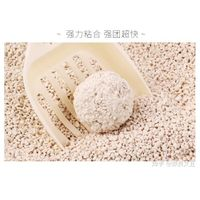 Broken shape tofu cat litter for automatic litter box