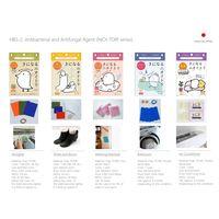 Antibacterial and Antifungal Agent - NIOI-TORI for Air Conditioner thumbnail image
