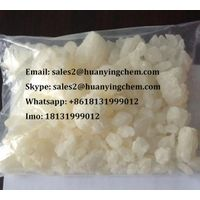Chinese supplier for Alfentanyl Hcl, A9, Allylescaline Imo: 18131999012