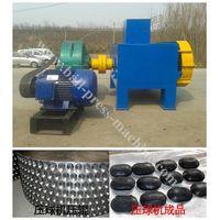 Hot selling FY-500 Lignite Briquette Machine thumbnail image