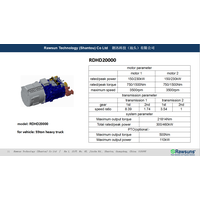 Rawsuns NEW 21814Nm 460kW dual electric motor ev conversion kit gearbox transmission for 55ton truck