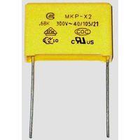 MKP-X2 film capacitor