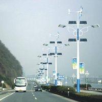 Wind and solar Hybrid Street Light