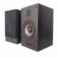 hi end home theater speaker