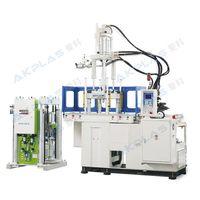 AKPLAS vertical injection machine thumbnail image