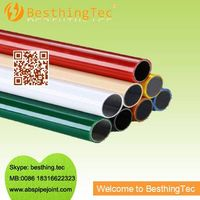 The ABS Coated Pipe Of Lean Manufacturing thumbnail image