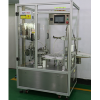automatic BB cream filling machine