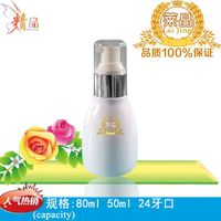 Chinese packaging products factory supply export cosmetic skin care pump bottles facial mask/masque  thumbnail image