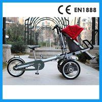 Luxury Taga Parents and Children'  stroller