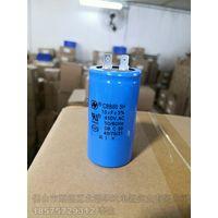 Supply CBB60 Washing Machine Capacitor, Water Pump Capacitor, Electric Motor Capacitor