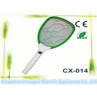 CX-014 yellow electric mosquito trap thumbnail image