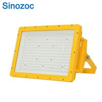 LED explosion-proof flood light for industry thumbnail image