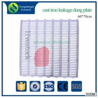 Factory price double-bar plastic pig dung leaking plate