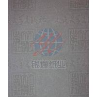custom security paper with custom watermark paper