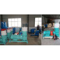 Biomass Pellet Machine thumbnail image