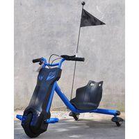 100W trick bike: TB-006