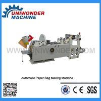 Fully Automatic V-shaped Paper Bag Making Machine thumbnail image