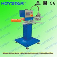 single color flat bed screen printer for neck label printing