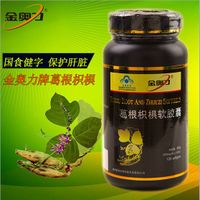 Increasing Breast biger&Anti-aging  Kudzu Root and Zhijuzi Softgels