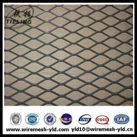 2015 new production mild steel expanded mesh