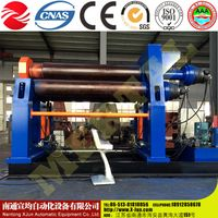 Hydraulic CNC Plate rolling machine /4 Roll Plate Rolling Machine with CE Standard