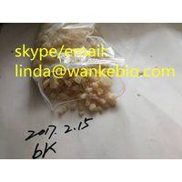BK-EDBP bk-edbp bk-ebdp BMK PMK 5f-mdmb2201 MAF 4MMC 4-CDC JWH-018