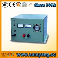 24V 30A Marine Charger for Marine Equipment thumbnail image