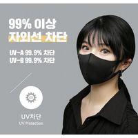 Mask, face mask, fashion mask, with UV protection effect