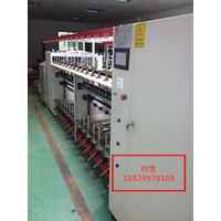 Number of machine control line