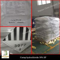 Cartap Hydrochloride 50% SP thumbnail image