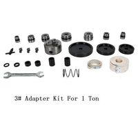 3# adapter thumbnail image